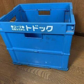 頑丈な折りたたみ式プラスチック収納ボックス宅配コンテナ/コープお...
