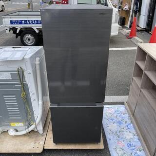 【美品🌟メーカー保証2021年5月付】冷蔵庫 日立 HIT…