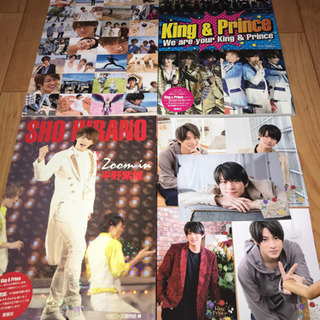King&Prince キンプリ 平野紫耀雑誌3点&フォト…
