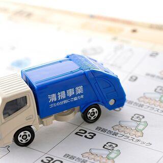 日勤帯勤務の3t/4tパッカー車・コンテナ車で産業廃棄物の回収ド...