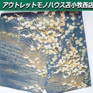 袋帯 永楽歌集 金糸 正絹 長さ431.5×幅31㎝ 仕立て上が...