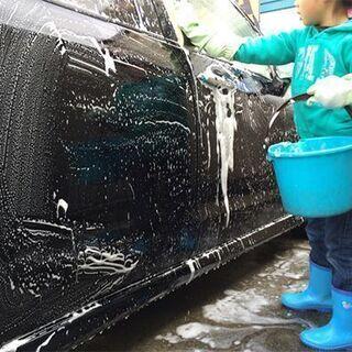 🚙洗車・清掃👀店番🚙整備🚙短期間👩ママさん👨学生 OK