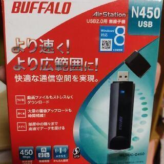 Buffalo AirStation N450 USB2.0用 ...