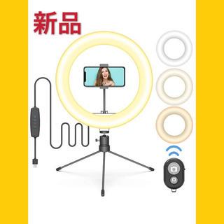 【新品】LEDリングライト 自撮りライト 3脚スタンド