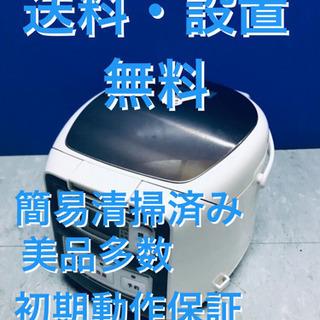 ♦️EJ1902B  タイガー炊飯器ジャー 2010年式 JAI...