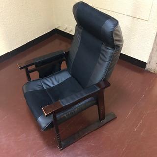 中古 リクライニング式 椅子