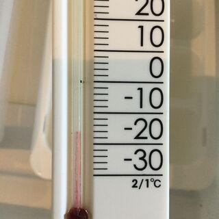 三菱 ノンフロン冷凍冷蔵庫 407L MR-A41NF - 売ります・あげます