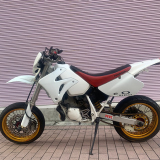 CRM250