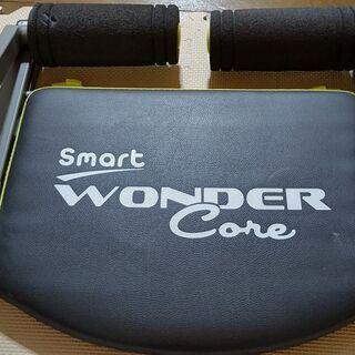 ワンダーコアスマート(wondercore smart)
