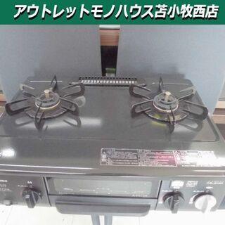 ガステーブル 都市ガス用 パロマ IC-330SB-R ガスコン...