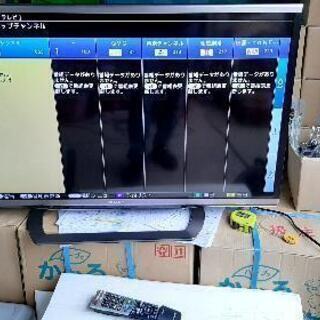 決定しました引き取り限定SHARPアクオス40インチTV無線LAN外付HDD対応の画像