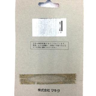 【新品】マキタ 大入レアリ溝 替刃チップ