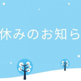 優しい冬期講習始まります!