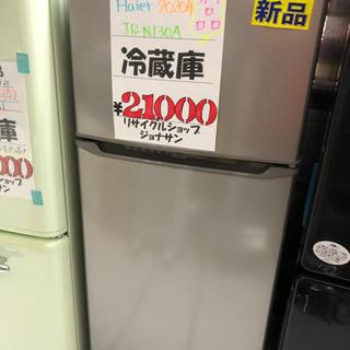 🉐値下げしました🉐未使用品🍀冷凍冷蔵庫ハイアール