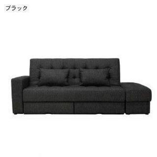 【ネット決済】収納スペース付きソファーベッド