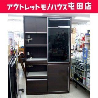 松田家具 大型家電ボード レンジボード 引き戸タイプ 高さ205...