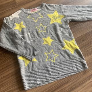 キッズセーターの画像
