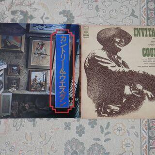 LPアナログレコード盤 カントリー&ウエスタン 2枚 500円で...