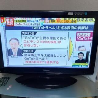 東芝 REGZA 32型テレビ/2010年製 配達可の画像