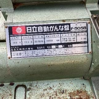 香川 高松 手渡し 中古 日立 自動かんな盤 F-505B  - 高松市