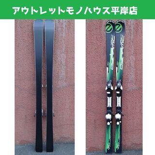 ダイナミック ジュニアカービングスキー 150cm ビンディン...