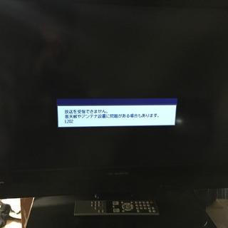 値下げしました!2010年製32V型液晶テレビ