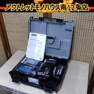 新品未使用 マキタ 18V 6.0Ah 充電式 インパクト ドラ...