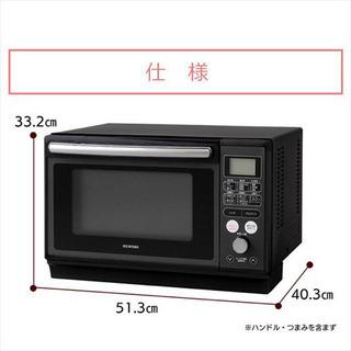 【新品未使用】スチームオーブンレンジ 24L ブラック