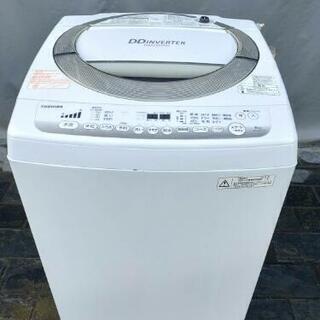 【販売中】東芝 全自動電気洗濯機 AW-8DE2 2014年製 ...