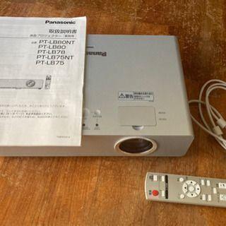 パナソニックプロジェクターPT-LB75