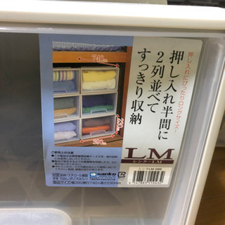 収納ボックス4つの画像