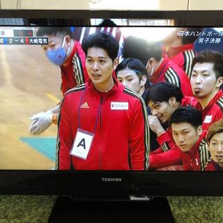 TOSHIBA REGZA 32インチ液晶テレビ