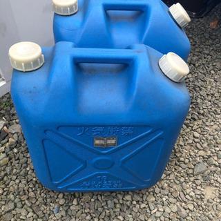 18L 灯油用ポリタンク