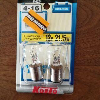 自動車 ライト(電球) 新品、未使用 小糸製