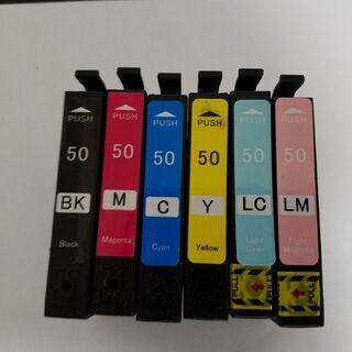 即日対応 エプソン インク 6色セット