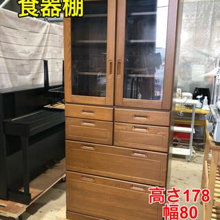 ☆美品☆ 食器棚 キッチン収納【C6-1211】②