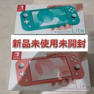 任天堂スイッチ ライト  Nintendo Switch Lite本体