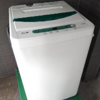 4.5kg 全自動洗濯機 2016年製 ymm-t45a1