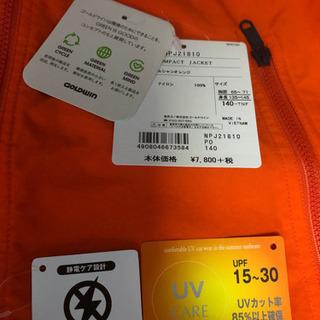 ノースフェイス コンパクトジャケット NPJ21810 超美品 - 売ります・あげます