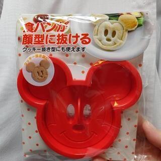 ミッキー わくわく食パン型抜き‼️日本製
