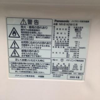 冷蔵庫 パナソニック NR-B142W 2009年製 − 青森県