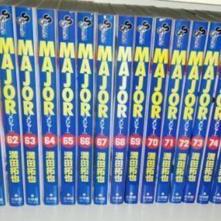 メジャー全78巻