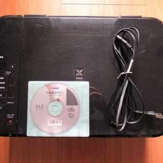 Canon MG3130 中古Wi-Fi対応A4複合機プリンター...