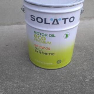 空のペール缶  使用済み  DIYや、ゴミ箱などに