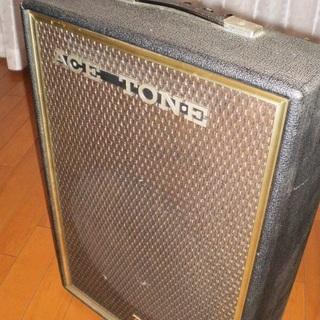 年代物のACE  TONEギターアンプお譲りします。