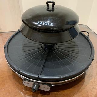 2回使用⭐ ZAIGLE ザイグル 赤外線 グリル ❤