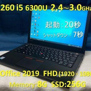 ThinkPad X260 i5 2.4~3.0G SSD:25...