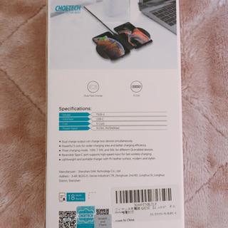 ワイヤレス充電器 Qi認証