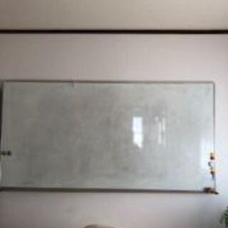 ホワイトボード  180x90