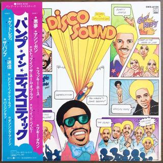 バンプ・イン・ディスコティック LP レコード